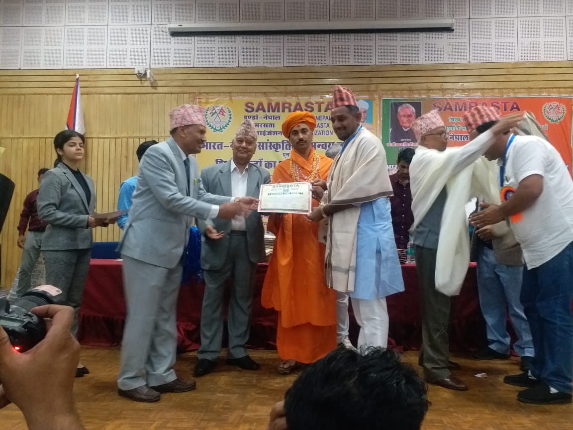 Principal Dr Suresh Garg awarded Shikshak shree award by Nepal Vice President at New Delhi